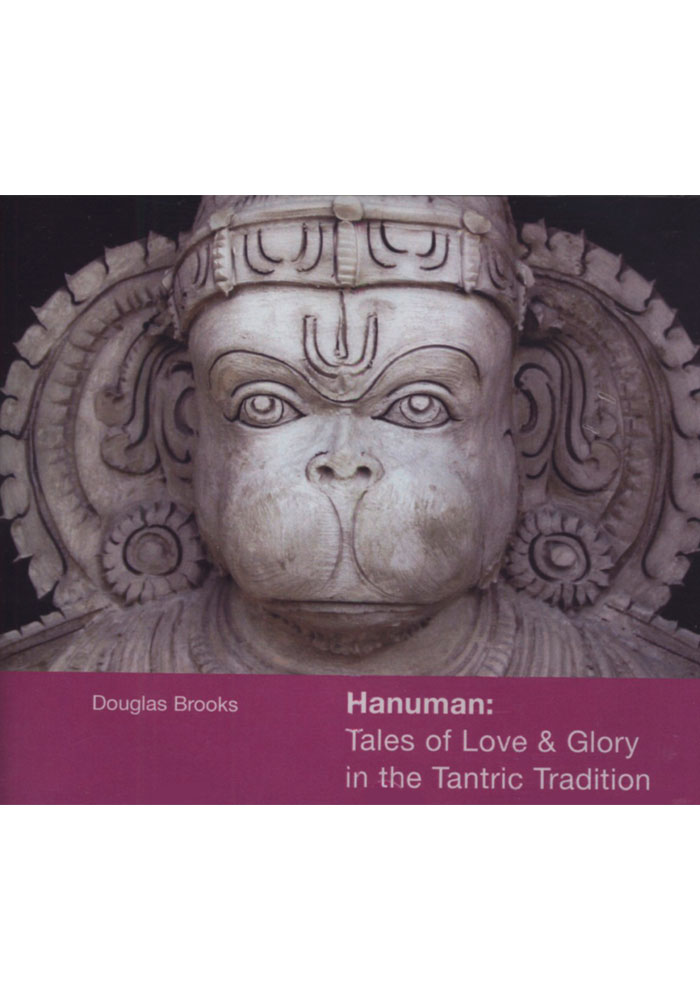 Hanuman: Tales of Love & Glory in the Tantric Tradition CD