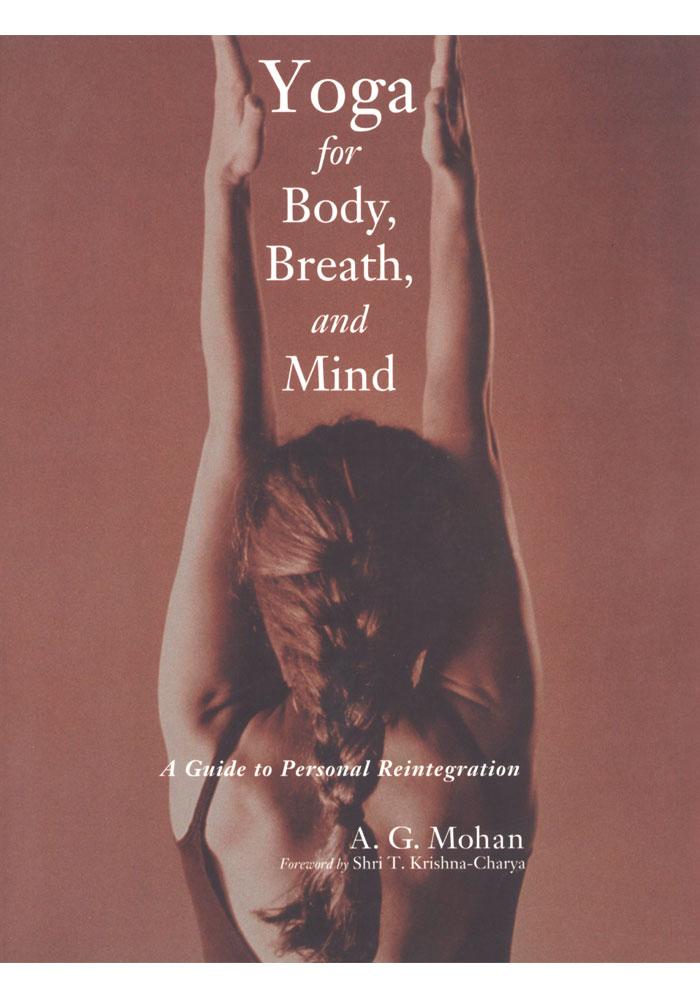 Yoga for Body, Breath, and Mind Book