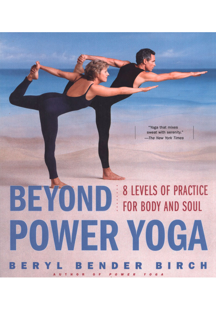 Beyond Power Yoga Book