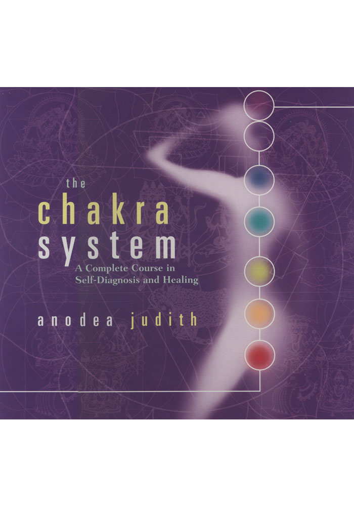 The Chakra System CD