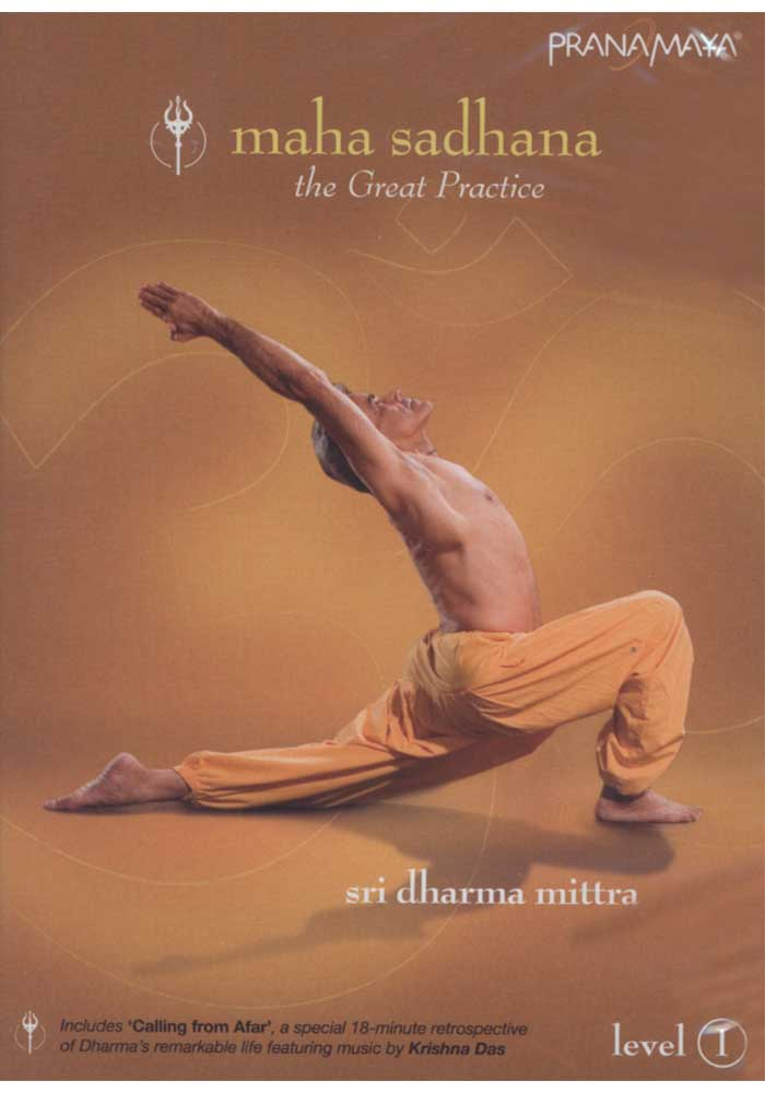 Maha Sadhana Level I DVD Maha Sadhana Level I [DV0006-00] - $30.00